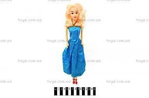 Куколка «Подружка», 218
