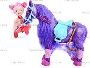 Куколка с лошадкой , 686-319320, купить