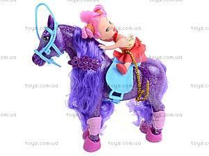 Куколка с лошадкой , 686-319320, магазин игрушек