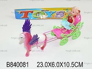 Куколка с лошадкой и каретой, 118D