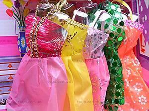 Куколка с набором платьев, 6688-A, детские игрушки