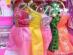 Куколка с набором платьев, 6688-A, toys.com.ua