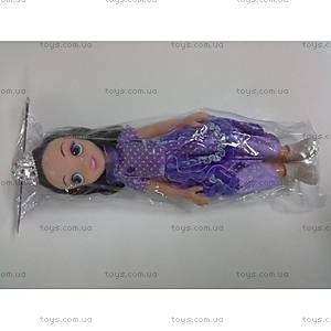 Куколка «Софийка», MZ1935