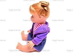 Куколка «Соня», 5300, купить