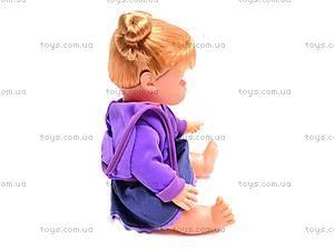 Куколка «Соня», 5300, фото