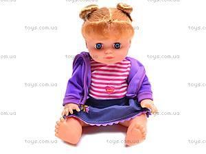 Куколка «Соня», 5300
