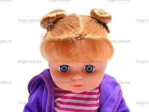 Куколка «Соня», 5300, цена