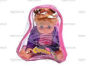 Куколка «Соня», 5300, игрушки