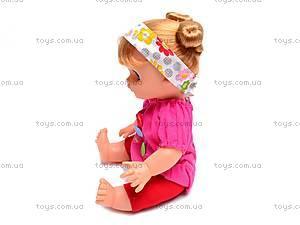 Куколка «Соня» в рюкзачке, 5291, купить