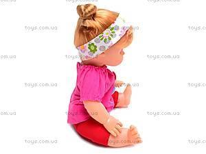 Куколка «Соня» в рюкзачке, 5291, фото