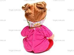 Куколка «Соня» в рюкзачке, 5291, отзывы