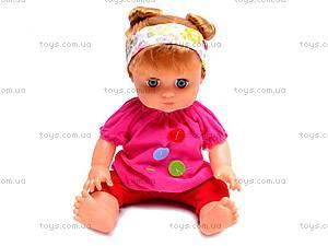 Куколка «Соня» в рюкзачке, 5291