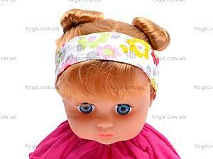 Куколка «Соня» в рюкзачке, 5291, цена
