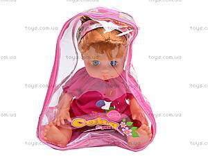 Куколка «Соня» в рюкзачке, 5291, игрушки
