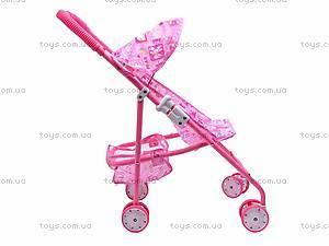 Кукольная коляска, FL6067-C, купить