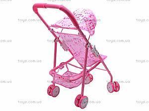 Кукольная коляска, FL6067-C, игрушки