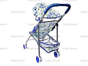 Кукольная коляска для девочек, FL6072, купить