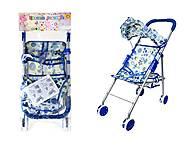 Кукольная коляска для девочек, FL6072, фото