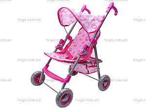Кукольная коляска-трость, сидячая, FL8188