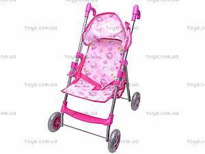 Кукольная коляска-трость, сидячая, FL8188, купить