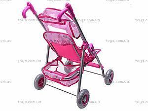 Кукольная коляска-трость, сидячая, FL8188, цена