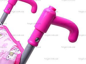 Кукольная коляска-трость, сидячая, FL8188, игрушки