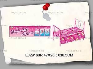 Кукольная кроватка, EJ29160R
