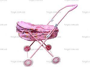 Кукольная лежачая коляска, 8826-1, купить