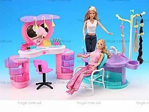Кукольная мебель Gloria «Парикмахерская», 2509