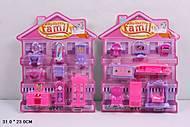 Кукольная мебель My happy family, 5004B, отзывы