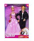 Кукольній набор «Defa. Свадьба» розовый, 8305, детские игрушки