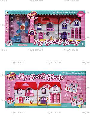 Игрушечный кукольный дом с фигурками и мебелью, 1003F-G
