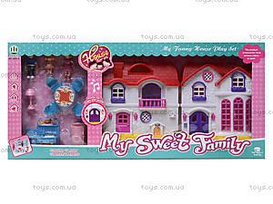 Игрушечный кукольный дом с фигурками и мебелью, 1003F-G, отзывы