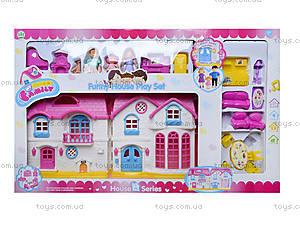 Кукольный дом с куклами, мебелью, эффектами, 1201AC, купить
