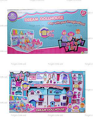 Кукольный домик с мебелью и с куклами, 1205, фото