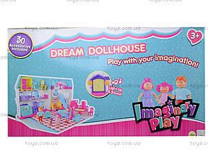 Кукольный домик с мебелью и с куклами, 1205, купить