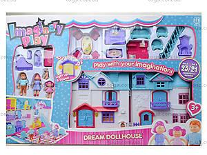 Детский музыкальный кукольный дом с куклами, 1205A1205B, фото