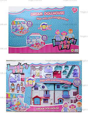 Детский музыкальный кукольный дом с куклами, 1205A1205B