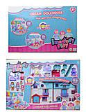 Детский музыкальный кукольный дом с куклами, 1205A1205B, отзывы