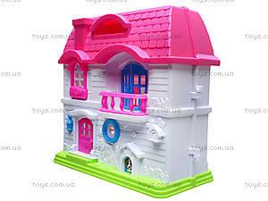 Кукольный дом с мебелью и куклами, 1301, купить