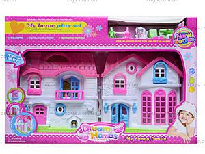 Кукольный дом с мебелью и куклами, 1301, фото