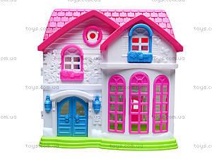 Кукольный дом с мебелью и куклами, 1301, отзывы