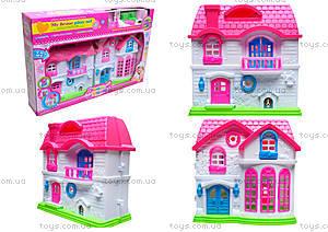 Кукольный дом с мебелью и куклами, 1301