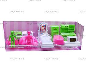 Кукольный дом с мебелью и куклами, 1301, цена