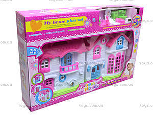 Кукольный дом с мебелью и куклами, 1301, игрушки