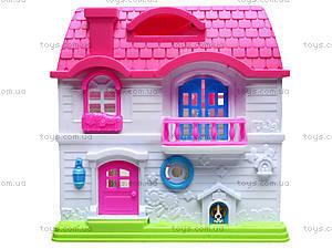 Кукольный дом с мебелью и куклами, 1301, детские игрушки
