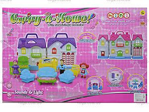 Кукольный домик с куклами семьей и мебелью, 15585A, отзывы