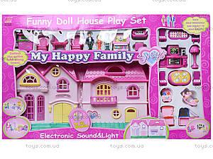 Кукольный дом с набором мебели, 16525, фото