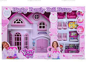 Музыкальный кукольный дом с мебелью, 16670, купить