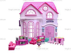 Музыкальный кукольный дом с мебелью, 16670, цена